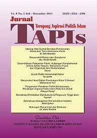 Page Header Logo UIN Raden Intan Open Journal System
